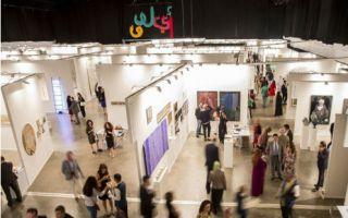 第十届迪拜艺博会即将开幕 发布三大展区参展画廊