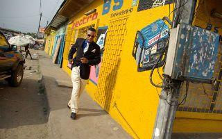 【红专厂 法语活动节】巴刚果的雅士们——博杜安•莫安达摄影展