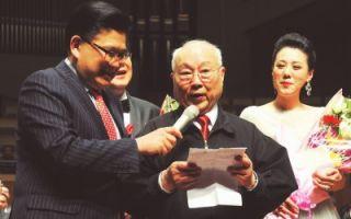 吕其明专场音乐会:从《红旗颂》到《使命》