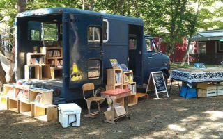 日本街头出现一卡车的书香浪漫  移动书店 Book Truck 打造迷人的阅读光景