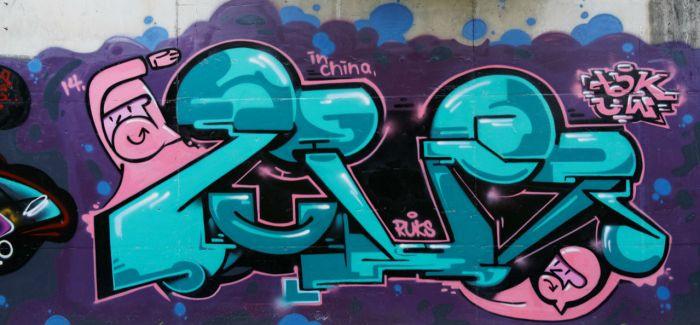 香港街头涂鸦开拓艺术深度游 墙上李小龙独特吸客