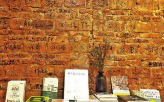 特色小书店依赖创意生存:从卖二手书到不打烊
