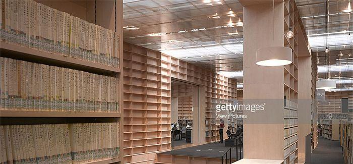 武藏野美术大学图书馆  别人家的图书馆