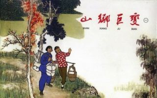 中国连环画家贺友直在上海逝世