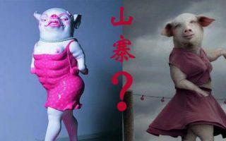 山寨横行的中国艺术 还能有创造力吗