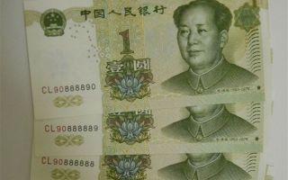 纸币收藏再受关注