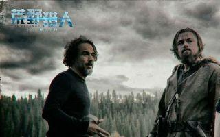 今年奥斯卡获奖影片来华落地 荒野猎人今日上映