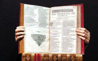 莎翁首版全集将伦敦拍卖:估价在80万到120万英镑
