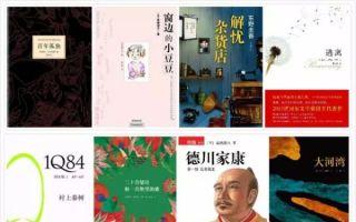 """个性化图书工作室频出 纸质出版业""""变阵""""再战数字时代"""