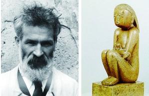 罗马尼亚全民筹款买康斯坦丁雕塑《地球的智慧》