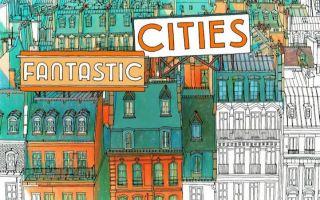 梦幻城市绘本:加拿大艺术家Steve《Fantastic Cities》