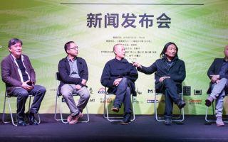 """""""城市变线"""" 2016上海青年艺术博览会正式启动"""