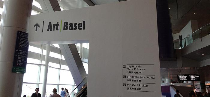 巴塞尔艺术展香港展会今日揭幕 239家画廊超3000位艺术家参展