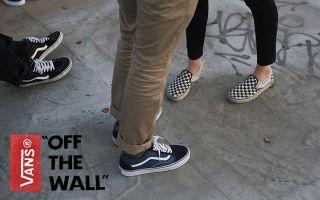 深度时尚史:疯狂潮流品牌Vans如何主宰青年时尚50年