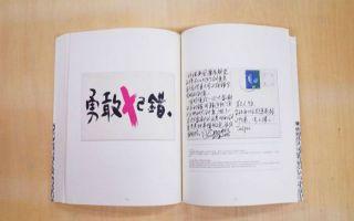 来读明信片 ——Norman陈耀福的《十年》
