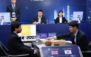 为什么AlphaGo不跟人打麻将?