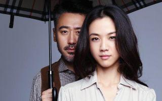 北京国际电影节开幕影片《北西2》
