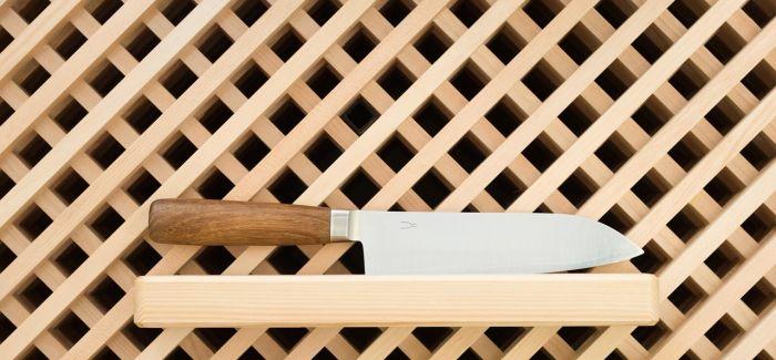 一间优雅的刀店:多一点自然 就能少一点冰冷