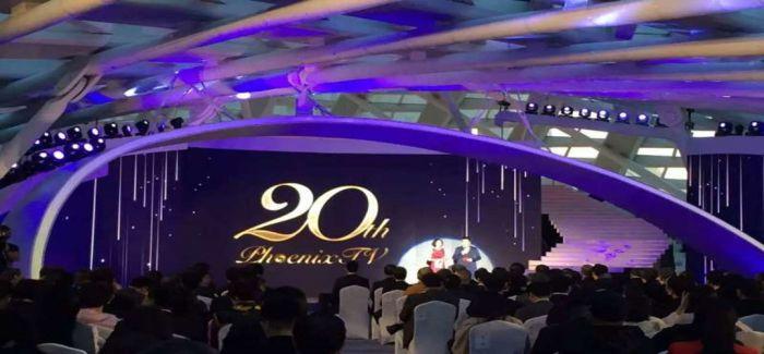 """凤凰卫视20周年献礼 """"安娜·高美雕塑艺术展""""及""""凤凰""""文化展亮相凤凰中心"""