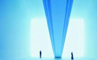佩斯画廊进军硅谷 揭幕展将推光影大师 James Turrell最新力作