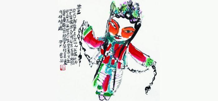 广收博取 妙悟独造:马书林的戏曲人物画