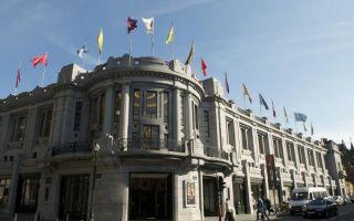 无惧恐攻 布鲁塞尔国立艺术中心重新开放