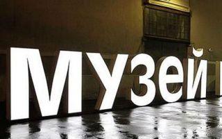 莫斯科国际青年艺术双年展:挖掘年轻艺术家及策展人