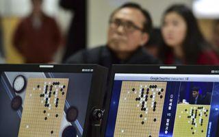 中国计算机围棋科学家团队将在今年底挑战谷歌AlphaGo