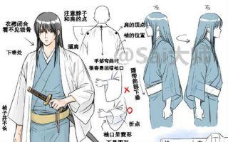 关于插画中日式和服的绘画方法教程