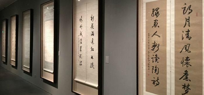 """""""文心养真——王念堂期颐书法展""""  在北京画院美术馆举办"""