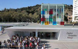 蓬皮杜临时展馆明年落户首尔 中国计划再次提上日程