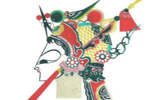 民间艺术:一笔不可再生的国宝