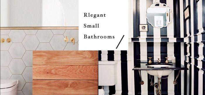 没空间不一定没风格 14 个小空间优雅浴室装饰指南