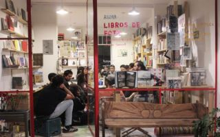 四位年轻的创始人建了一座扎根于墨西哥城的公共艺术图书馆