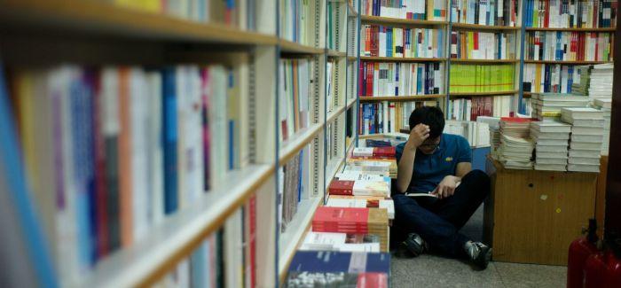 北京三联韬奋书店再开新店  但双休日不营业