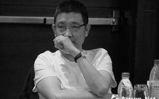 著名艺术史家黄专教授逝世 艺术界人士沉痛悼念