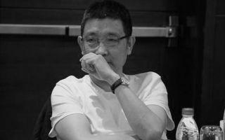 刘辛夷:悼念黄专先生