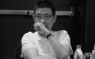 艺术史家  批评家黄专广州病逝 艺术界痛悼英年离世