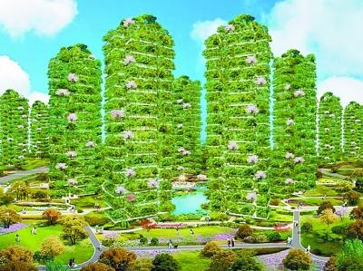 城市森林花园效果图