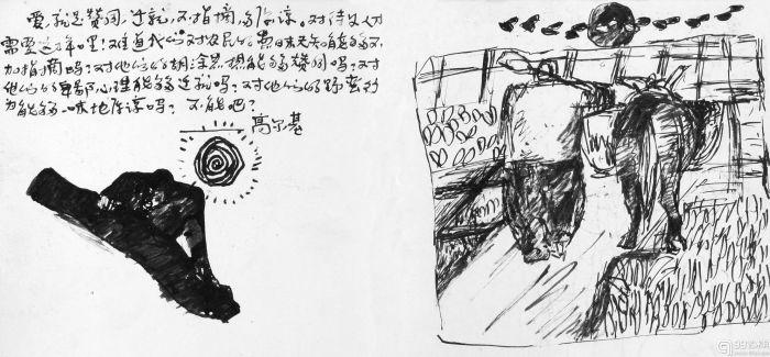 方力钧:由一个木箱子引发的展览