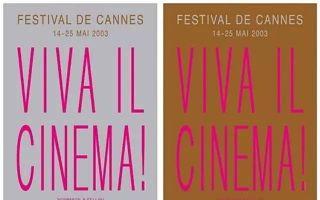 第69届戛纳电影节官方海报公布 依然致敬经典