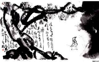 剑胆最心儒——徐渭