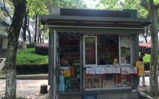南京老奶奶公交站摆爱心板凳30年:能帮到人说明我活得不错