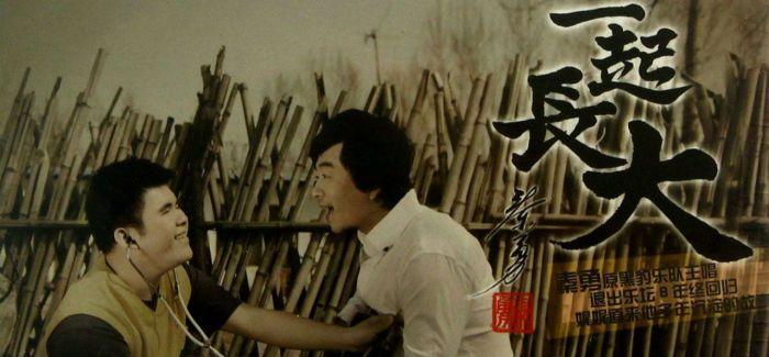 第六届北京国际电影节开幕  用纪录片讲好中国故事
