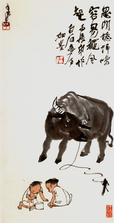 06牧牛图 李可染67cm×34cm 纸本设色 1947年