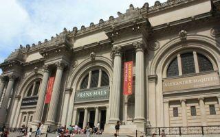 纽约大都会博物馆财政赤字高达一千万美元 或将裁员