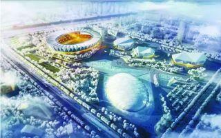 2022年冬奥会张家口主场馆设计方案公布