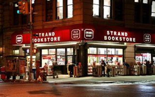 纽约Strand书店为何是世界上最棒的书店?
