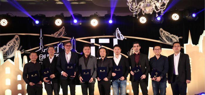 上海设计之都•创意双城季 金蝴蝶奖 正式启动
