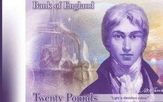 威廉·特纳的头像将登上新版20英镑纸币